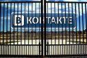 """В РНБО пояснили, чому так раптово заборонили """"Вконтакте"""" та інші сайти"""