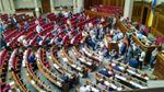 Чому Верховна Рада не поспішає прийняти скандальний закон щодо НАБУ