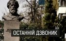 Всё для студентов: заоблачное состояние ректора Виктора Андрущенко