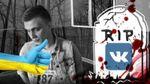 Нема контакту, молитва за Раду і війна журналістів: головне за тиждень