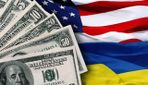 США можуть обрізати обсяг фінансової допомоги Україні