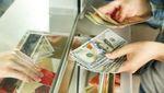 Курс валют на 25 травня: долар і євро продовжують дешевшати