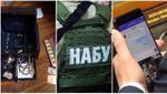 """Головні новини 26 травня: """"скарби"""" затриманих екс-чиновників, аудитор НАБУ та порно в Раді"""