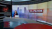 Выпуск новостей 31 мая по состоянию на 10:00
