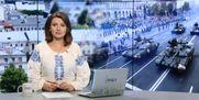 Выпуск новостей 24 августа по состоянию на 14:00