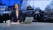 Выпуск новостей 28 августа по состоянию на 22:00