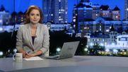 Выпуск новостей 24 сентября по состоянию на 23:00