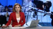 Выпуск новостей 25 сентября по состоянию на 20:00