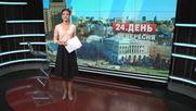Выпуск новостей 26 сентября по состоянию на 12:00