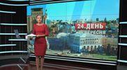 Выпуск новостей 26 сентября по состоянию на 14:00