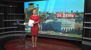 Выпуск новостей 26 сентября по состоянию на 16:00