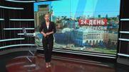 Выпуск новостей 29 сентября по состоянию на 13:00