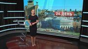 Выпуск новостей 30 сентября по состоянию на 16:00