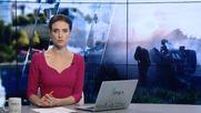 Выпуск новостей 1 октября по состоянию на 12:00