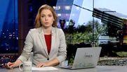 Итоговый выпуск новостей 21 октября по состоянию на 21:00