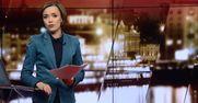 Выпуск новостей 24 октября по состоянию на 20:00