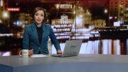 Выпуск новостей 24 октября по состоянию на 23.00