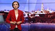 Выпуск новостей за 19:00: Зарплаты депутатам не повысят. Расстрел студентов в Пакистане