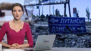 Выпуск новостей за 11:00: В Москве слушается дело Клиха и Карпюка. Видеофиксация нарушений