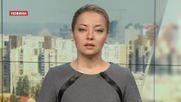 Выпуск новостей за 16:00: Минимальная зарплата вырастет вдвое. НАБУ проверит квартиры Луценко