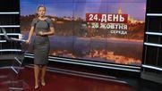 Випуск новин за 17:00: Суд над Клихом та Карпюком. Україну засипало снігом
