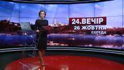 Випуск новин за 19:00: Відеофіксація порушень на дорогах. Мінімальна зарплата зросте вдвічі