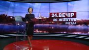 Выпуск новостей за 19:00: Видеофиксация нарушений на дорогах. Минимальная зарплата вырастет вдвое