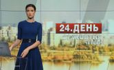 Випуск новин за 12:00: Скарга на арешт Сущенка. ДТП в Одесі