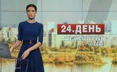 Выпуск новостей за 12:00: Жалоба на арест Сущенко. ДТП в Одессе
