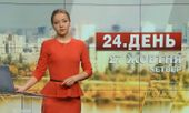 Выпуск новостей за 14:00: Чиновники говорят о сигнализации. Псевдовыборы в псевдореспубликах