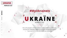З'явився сайт, який рекламує українців