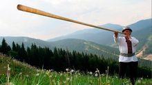 Трембіта — унікальний український інструмент, який потрапив до Книги рекордів Гіннеса