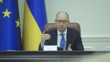 У парламенті хочуть перенести звіт Яценюка