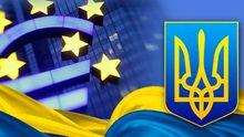 Порошенко та ЄС уклали угоду про безвізовий режим, — The Wall Street Journal