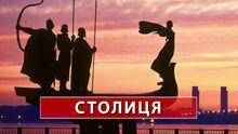 Угрожает ли Киеву масштабная эпидемия гриппа