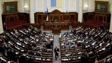 В парламенте ждут Порошенко