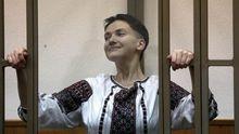 Освобождение Савченко уже решено. Идут переговоры о ее отправке домой, — адвокат
