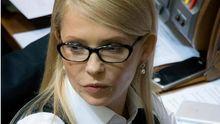 Тимошенко вразила новим стилем: з