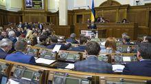 Хто провалив відставку Яценюка: поіменний список