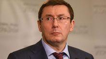 Луценко рассказал, когда будут формировать коалицию под новое правительство