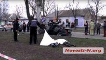 Жуткая авария в Николаеве: много жертв (18+)