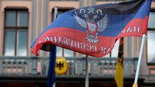 """""""ДНР"""" та """"ЛНР"""" готують спільне військо"""