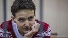 """Суд звинуватив Савченко у """"ненависті до російськомовних осіб"""""""