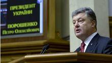 Порошенко назвал дату, когда Рада должна утвердить новый состав правительства