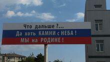 КрымНаш: в оккупированной Ялте сняли фильм о российской оккупации полуострова