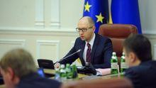 """Яценюк звільнив очільника """"Укрзалізниці"""" і одразу призначив нового"""