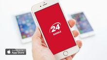 24 канал повністю оновив додаток для iPhone та iPad