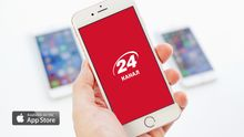 24 Канал полностью обновил приложение для iPhone и iPad