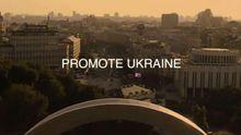 Украина глазами голландцев: красноречивый фильм