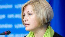 Геращенко стала на захист Порошенка